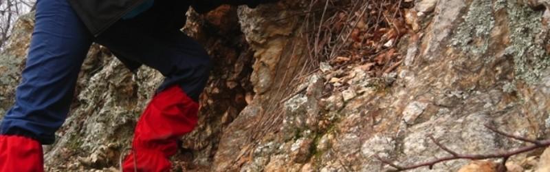 Geokeš: Orlovac (Fruška Gora)